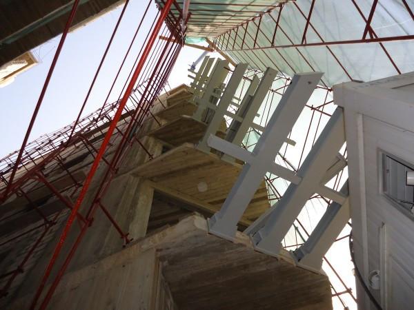Building Mina El Hosn